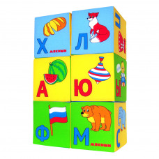 """Кубики """"Азбука в картинках"""""""