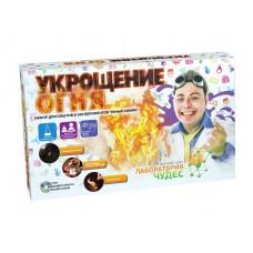 Юный химик Укрощение огня